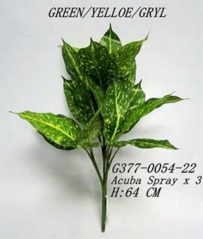 Ramo Acuba 64cm G377-0054-224